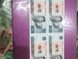 青岛回收T46猴方连,青岛回收80年猴票,青岛回收猴大版邮票