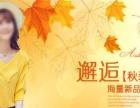 襄阳人民广场大众平面设计广告设计培训学校