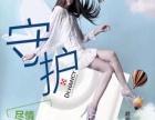 韩熙品牌护肤品微商加盟 厂家一手货源