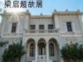 航母天津市各景点蓟县七里海杨柳青欢乐谷面包车一日游