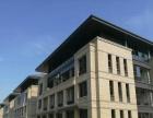 兰池大道独栋别墅,及科研、金融、医疗等办公厂房