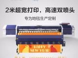 宝斯威地毯数码印花机,3D地毯打印机 色彩艳丽逼真效果