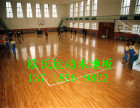 篮球场运动地板安装施工 国标22mm枫木纹防潮防腐运动专用