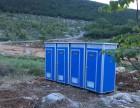 昆明市移动厕所总公司租赁单体 连体流动卫生间
