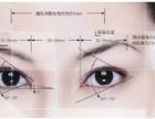 集宁做双眼皮怎样选择做埋线还是做切开?