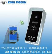 金鸽K6S别墅对讲开门器3G 4G手机对讲开门器GSM对讲