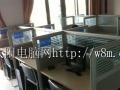 专业上门维修电脑 打印机传真机 网络维护 网络布线