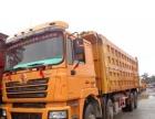 专业销售各种货车自卸车半挂车,可按揭分期付款