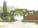 纳境园林专业从事园林绿雕、绿雕、仿真绿雕生产与销售