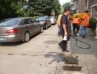 洪山区清理化粪池公司(随叫随到)关山抽粪吸污