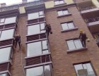 永川外墙专业清洁 高空蜘蛛人为您服务