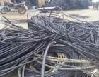 南宁废旧电缆回收公司 专业回收电线电缆