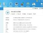 华硕 独显1G 带无线上网 超迷你