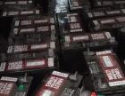 高价回收UPS电池,机房配电池,汽车电池,上门回收