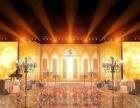音响物料,婚礼策划,礼仪庆典