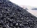 批发零售精煤、二精煤、面煤
