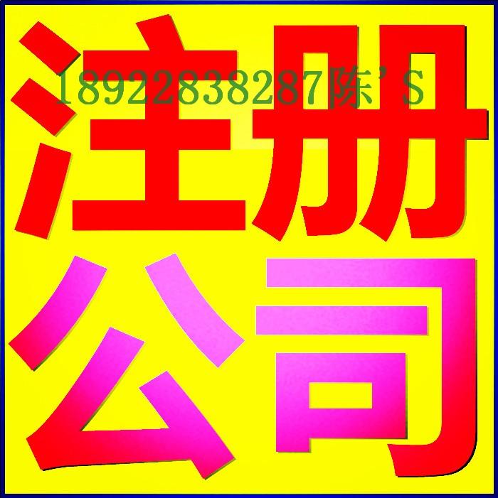 深圳公司注册代理记账,金融贷款