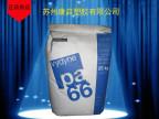 【现货供应】 PA66/美国首诺/20NSP NC 尼龙66工程塑料