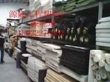 供应中国黑色铁氟龙(PTFE)聚四氟乙烯