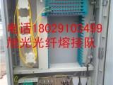 仲恺大亚湾龙门新楼盘小区ftth皮线三网一通光纤光缆熔接焊接