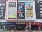 湛江市国贸新天地外墙喷绘广告位招租