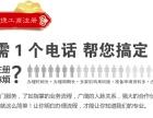 上海临港奉贤园区注册公司 临港奉贤园区公司注册 哪家专业!