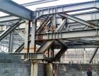南京专业回收拆除钢结构