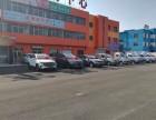 德州红桃凯汽车销售有限公司