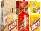 诚信名酒商贸在重庆各个区县长期高价上门茅台酒,五粮液总回收