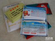 西安餐巾纸宾馆卷纸擦手纸湿巾筷套纸包牙签方巾纸供应