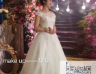 承接无锡新娘跟妆,无锡新娘彩妆,无锡婚礼跟妆,无锡年会化妆,
