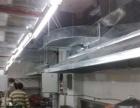 厨房排烟系统安装,油烟机安装,烟道管道制作安装