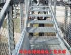 黑龙江楼梯踏步板哈尔滨装饰防滑梯踏板钢格板厂家直销