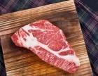 谢记食品进口牛羊肉批发牛小排三角肉