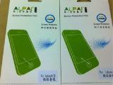 阿尔派苹果5手机膜iphone4s双面钻石膜iphone5s屏保