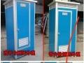 绍兴专业移动厕所租赁销售流动卫生间租赁销售