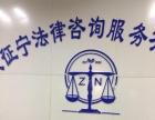 求购一家上海律师事务所