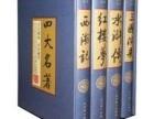 上海黄浦区旧书回收商店 求购小说书 名人字画