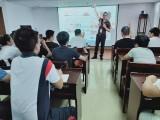 莆田广告平面设计培训 淘宝运营培训班 平面设计师培训班