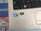 三星笔记本电脑cpui5 500g硬盘 2g