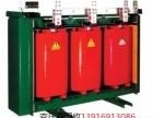宣城市变压器回收商家-专业收购二手干式电力变压器