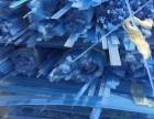 罗湖有机玻璃导光板回收处理 PMMA回收公司