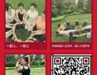 怡人舞蹈培训中心暑期舞蹈班开始啦!欢迎报名免费试课