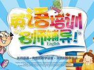 上海英语培训,实务英语培训学校哪里好怎么样地址电话