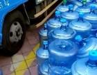 北岭加林山桶装水配送,北岭怡宝桶装水送水