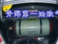 CNG汽车维修保养