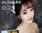 Ms.Zhang新娘跟妆团队