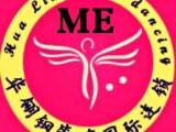 台州0基础钢管舞爵士舞包学会包考证包就业