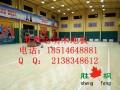 浙江金华市胜枫运动木地板厂家,双层龙骨枫木地板铺装