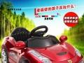 厂家直销儿童电动车 遥控摇摆可坐宝宝婴儿电动玩具车遥控自驾